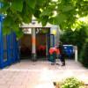 Tag der offenen Tür September 2006